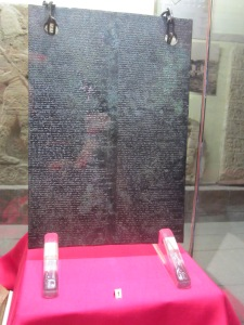 Bronze Tablet